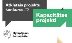 AIF: Izsludināts Kapacitātes projektu konkurss