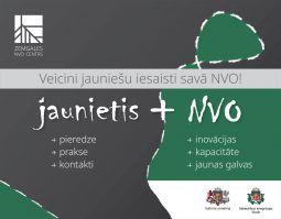 Jauniešu iesaiste NVO sektorā