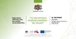 """Labklājības ministrija ielūdz uz reģionālo diskusiju Jelgavā  """"Tu un sociālā uzņēmējdarbība – vai vajag?"""""""