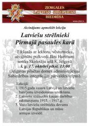 Lekcija ''Latviešu strēlnieki Pirmajā pasaules karā''